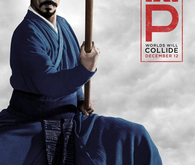 "Poster for the movie ""Marco Polo: One Hundred Eyes"""