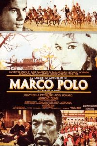 "Poster for the movie ""Marco Polo"""