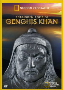 "Poster for the movie ""Le Tombeau Secret de Genghis Khan"""