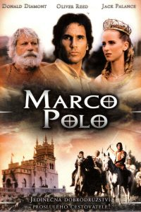 "Poster for the movie ""The Incredible Adventures of Marco Polo"""